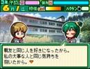 パワポケ13 彼女攻略 川田由良里 Bパート