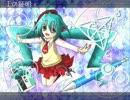 【ニコカラ】 Iの証明 (On Vocal)
