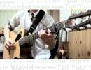 『Tell Your World (feat. 初音ミク)』をアコギで弾いてみた。