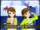 亜美真美 アイドルマスター 双子と豚 31
