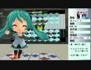 【第9回MMD杯本選】衝撃的だった譜面をミクさんと振り返ってみる【DDR】