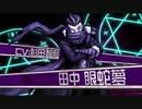【MAD】スーパーダンガンロンパ2×コンプリケイション