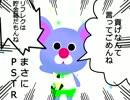 【REFLEC_BEAT】 P S T R 2 【limel