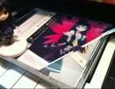 【ピアノ編曲】 アクセル・ワールド - ユナイト 【後期ED】