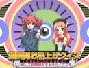 【マジカル再現】マジカル頭脳パワーR!! #2 超瞬間お手上げクイズ