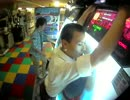 【maimai】NOHOHO 08/19 07:37 メグメグ☆ファイアーエンドレスナイト Expert