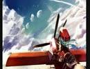 【ニコカラ】 Sky of Beginning 【On Vocal】