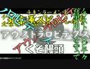 【30人(?)リレー】アンハッピーリフレイン【間奏、既に無くなった】