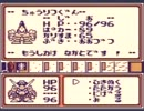 【プレイ動画】 国盗り物語 part2