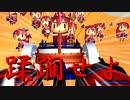 【第9回MMD杯本選】Groovin'magic×へちょ☆マギ=買い出しにいくよ!