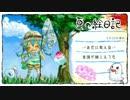 【初音ミク】 夏の絵日記 【オリジナル曲/彩音 ~xi-on~】
