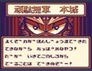 【プレイ動画】 国盗り物語 part6
