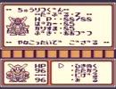 【プレイ動画】 国盗り物語 part7