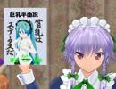 【第9回MMD杯本選】おっぱい方程式 【遅刻組】 thumbnail