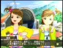 亜美真美 アイドルマスター 双子と豚 32