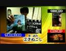 """角川文庫×ナマケット「夏の生""""書評""""バトル」決勝戦 きぬごし"""