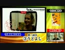 """角川文庫×ナマケット「夏の生""""書評""""バトル」決勝戦 うどよし"""