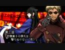 【MUGEN】キラララ! 第三話「砂糖菓子の弾丸は撃ちぬけない(前)」【S】