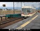 【迷列車北陸編】第1回 栄光と挫折を繰り返した車両(前編・完全版) thumbnail