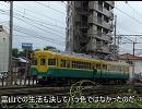 【迷列車北陸編】第2回 栄光と挫折を繰り返した車両(後編・完全版) thumbnail