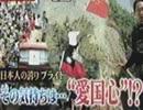 尖閣や竹島問題に於ける日本の方策は・・・?