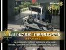 【新唐人】反日デモが変貌 「打倒共産党」の声も