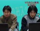 ニコニコ生放送『生対談!!ひろゆきと戀塚のニコニコを作った人 』