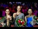 【作業用BGM】2012年世界選手権女子シングルメダリスト使用曲集