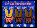 「ぷよぷよ」で遊びながらお話ししているだけの動画 thumbnail