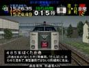 電車でGO!プロ仕様 全ダイヤ悪天候でクリアを目指すPart33【ゆっくり実況】