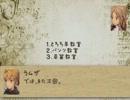 【ゆっくり】 呆れるほどハッピーなFFT Ch2 第4話 四人組の女 【FFT】