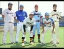 【プロ野球】12球団の歴代ユニフォーム画像集(主に近年)