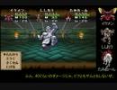 ドラゴンクエストモンスターズ1・2 テリ