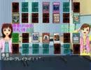 【遊戯王×アイマス】アイドルのフリーなデュエル part2