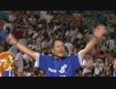 【8/25】『横浜DeNAベイスターズ vs 読売ジャイアンツ』 10回裏