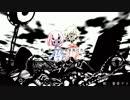 【UTAU】重音テトで『幸福な死を』【カバー】