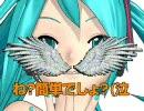CG動画の作り方 vol3 カメラワークとか演出とか thumbnail