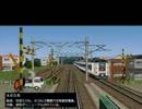 電車でGO!プロ仕様 全ダイヤ悪天候でクリアを目指すPart34【ゆっくり実況】