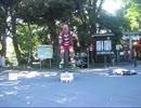 ハンガーマン(ローラーボーラー2) 上野恩賜公園 2012.08.20