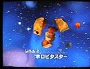 星のカービィ64実況プレイ part3【超ノンケ冒険記・オワタ式+α縛り】