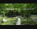 2012年京都に行ってきた(57)【来迎院~】