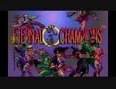 メガCD版 eternal champions fatality集