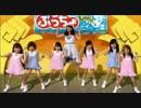 ぷっちょCM幼稚園児編でキルミーダンス