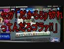 【暗黒面MJ】三人打ちプロリーグ 20120809 - 6/11