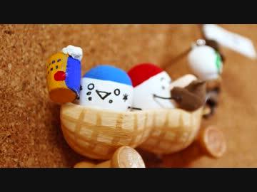 粘土で塩と胡椒さん祝四周年