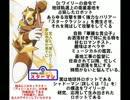 【声実況】全ロックマンシリーズ制覇計画 ロックマン5編@2ドット【335】