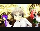 【MMD】銀獅式雪歌ユフ、デフォ子、桃音モモでSweetdevil