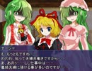 【東方卓遊戯】3ボス達のTRPGな日々4-2【SW2.0】