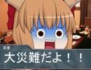 【渡る世間は】鬼と宴とB級ホラークトゥルフ!【鬼ばかり】 Part:0