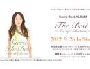 Suara「The Best ~タイアップコレクション~」プロモーションムービー
